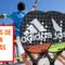 Palas de playa Adidas
